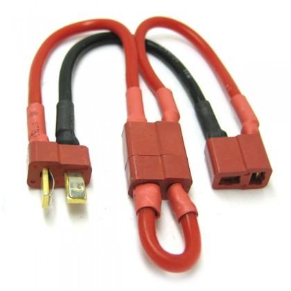 Etronix Heavy Duty Battery Switch (T Plug) ET0710