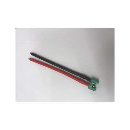 MPX Male Open Wire 100mm