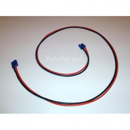 EC3 Extension Lead 1m