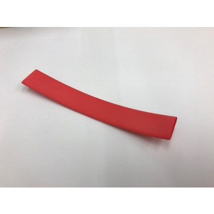 9mm Heat Shrink - Red 3 - 1 Ratio 100mm Long