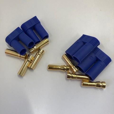 EC5 Connector Set - 2 Pairs